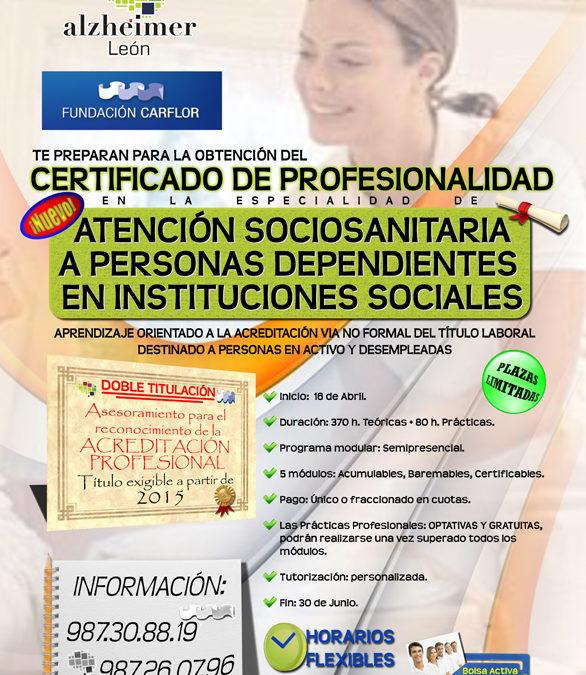 Certifica tu Profesionalidad!