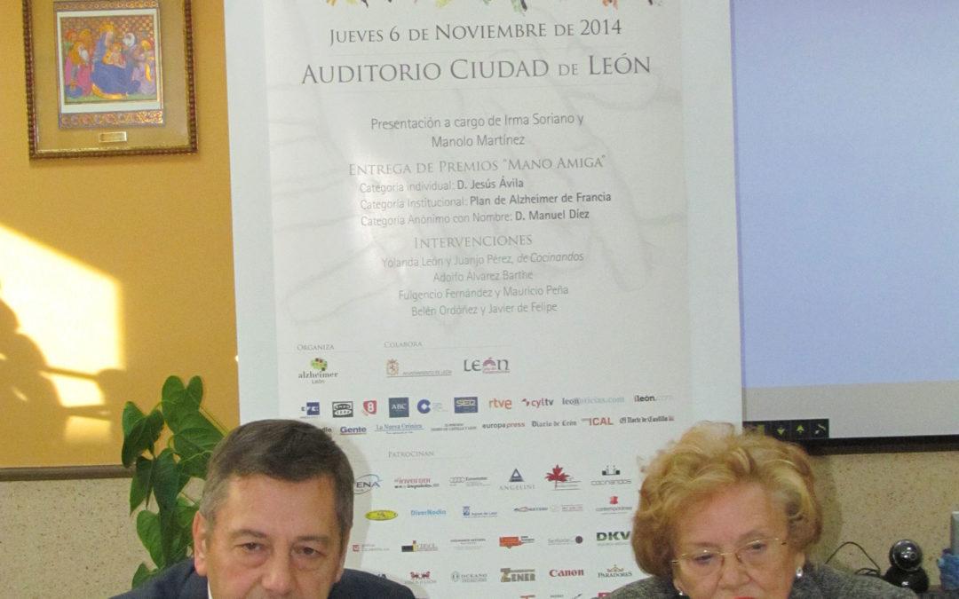 Presentación IV Edición Premios Internacionales Mano Amiga